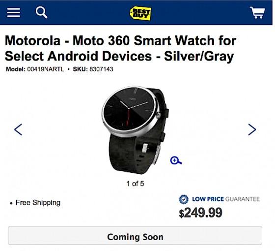 Oferta: Moto 360 SmartWatch